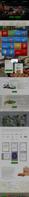 Интернет - магазин овощей Opencart