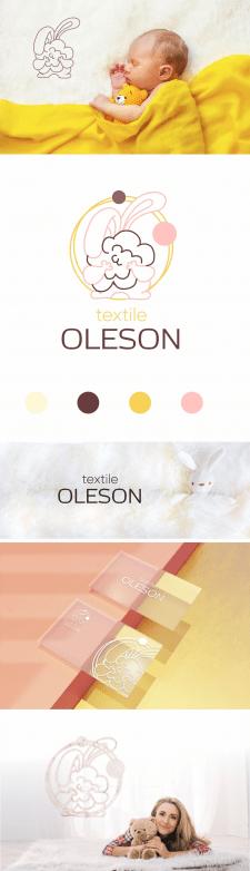 Логотип для бренда ковриков из шерсти