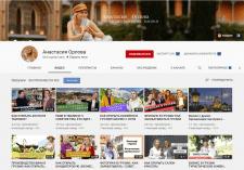 Помощь в ведении YouTube канала