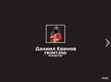 Портфолио Daniel Kvinov