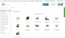 Поиск и добавление изображений для категорий сайта