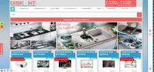 Дисконт - магазин бытовой техники и электроники