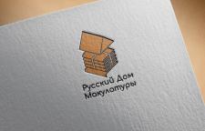 Логотип дом макулатуры