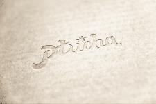 """Логотип в стиле леттеринг """"Птюча"""""""
