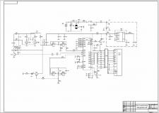 Схема электрич принцип