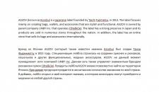 Перевод текста-описания с английского на русский