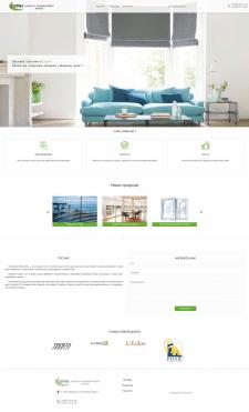 Адаптивний сайт візитка компанії