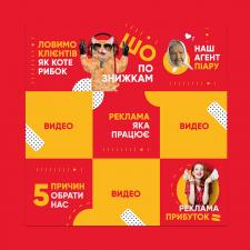 Слоганы и дизайн для Instagram