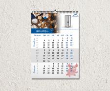 Календарь 2019 (конкурс)