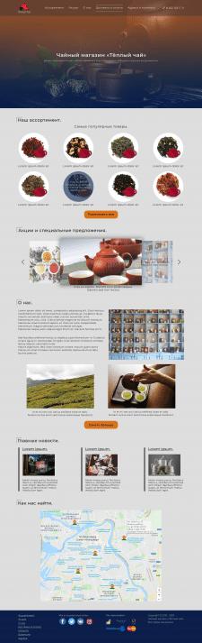 Сайт чайного магазина