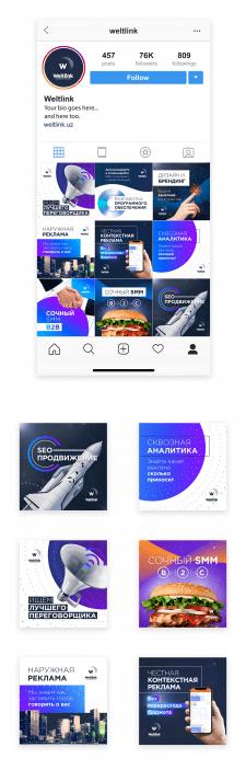 Дизайн профиля инстаграм