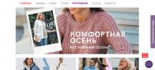 Seo аудит интернет-магазина женской одежды