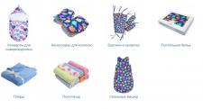 Наполнение интернет-магазина детских товаров