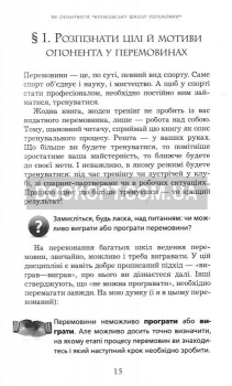 Редагування текстів/ Переклад текстів