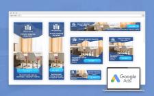 Баннеры для Google Ads