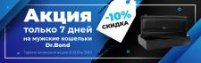 podium.ua