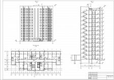 Архитектурное проектирование жилого здания_1