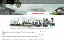 Добавление товаров, администрирование (GetSimple)