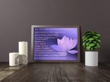 Баннер Духовного развития