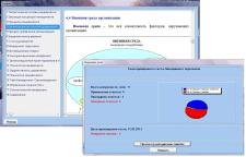 Электронный учебник+тесты по пройденному материалу