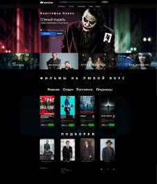 Сайт для онлайн просмотра фильмов