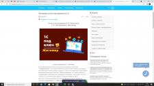 KODERLINE.COM.UA