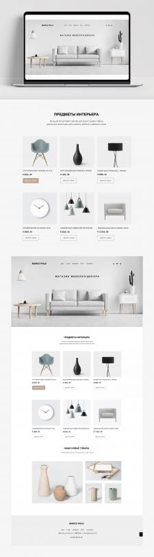 Дизайн сайта для магазина мебели и декора