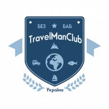 Логотип для Клуба мужских путешествий