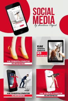 Креативные Банера для рекламы в интернете