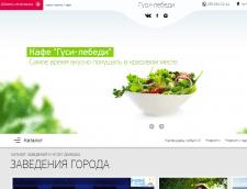 Оптимизация сайта gdevdonetske.com