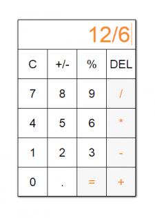 Приложение Calculator