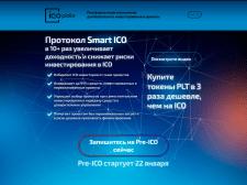 Дизайн первой страницы сайта ICOplate