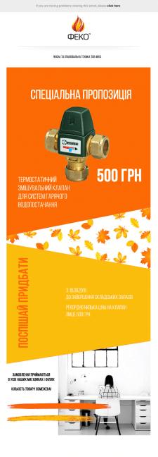 Дизайн рассылки (mail design)