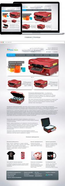 Сайт-визитка услуг по печати и термопереносу