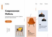 Первый экран интернет-магазин мебельной продукции