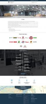 """Web Design. Интернет-каталог """"БытТехЗапЧасть""""."""