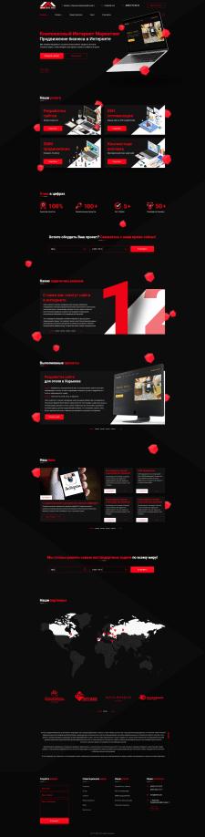 Главная страница корпоративного сайта для студии