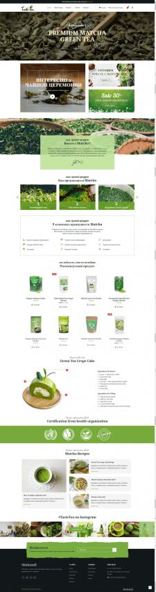 Интернет магазин на Wordpress премиум шаблон Tea
