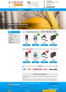 Интернет - магазин строительных материалов