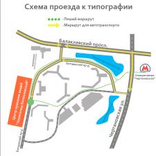Карта проезда к типорграфии