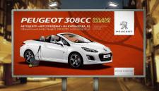 Бигборд Peugeot