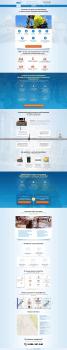 Дизайн посадочной страницы промышленной компании