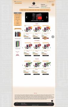 Дизайн сайта электронных сигарет