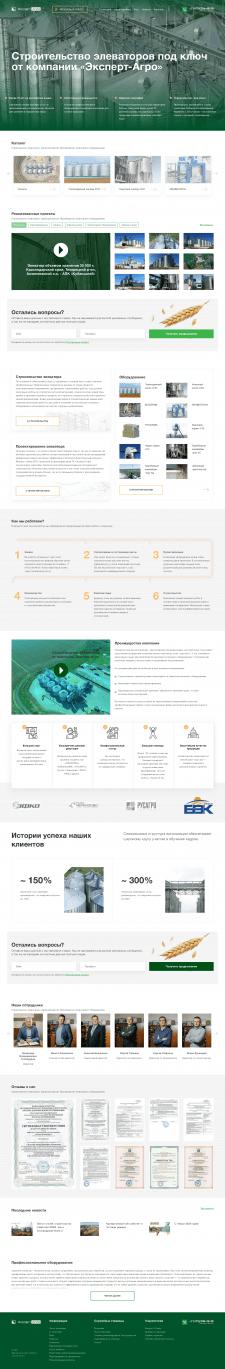 Разработка сайта для компании Expert Agro