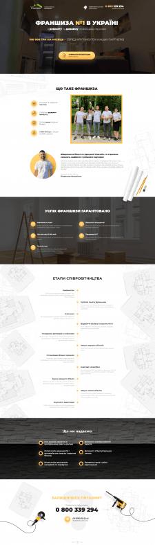 ОТДЕЛКИН – Франшиза по ремонту и дизайну помещений