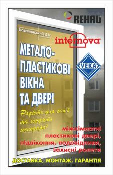 дизайн и выклейка витринного окна
