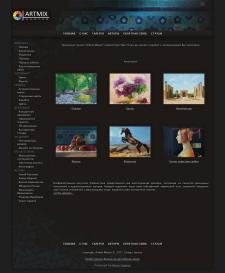 Дизайн и верстка Artmix Master
