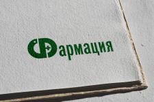 "логотип ""Фармация"""