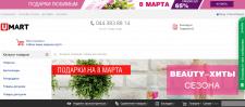 Настройка поисковой рекламы и ремаркетинга