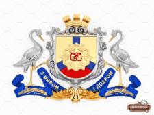 Kropyvnytskyi emblem